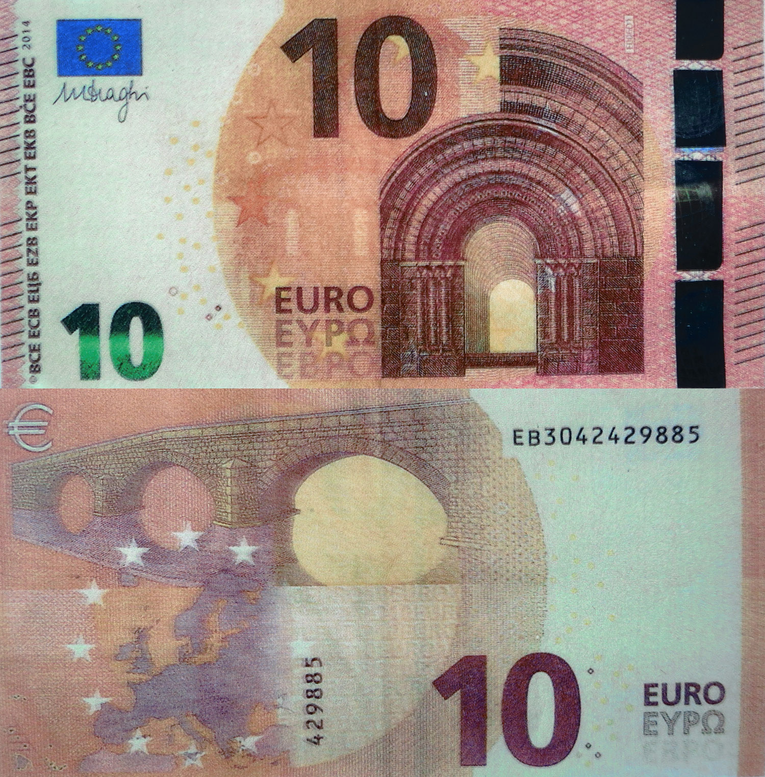 Falsche Geldscheine